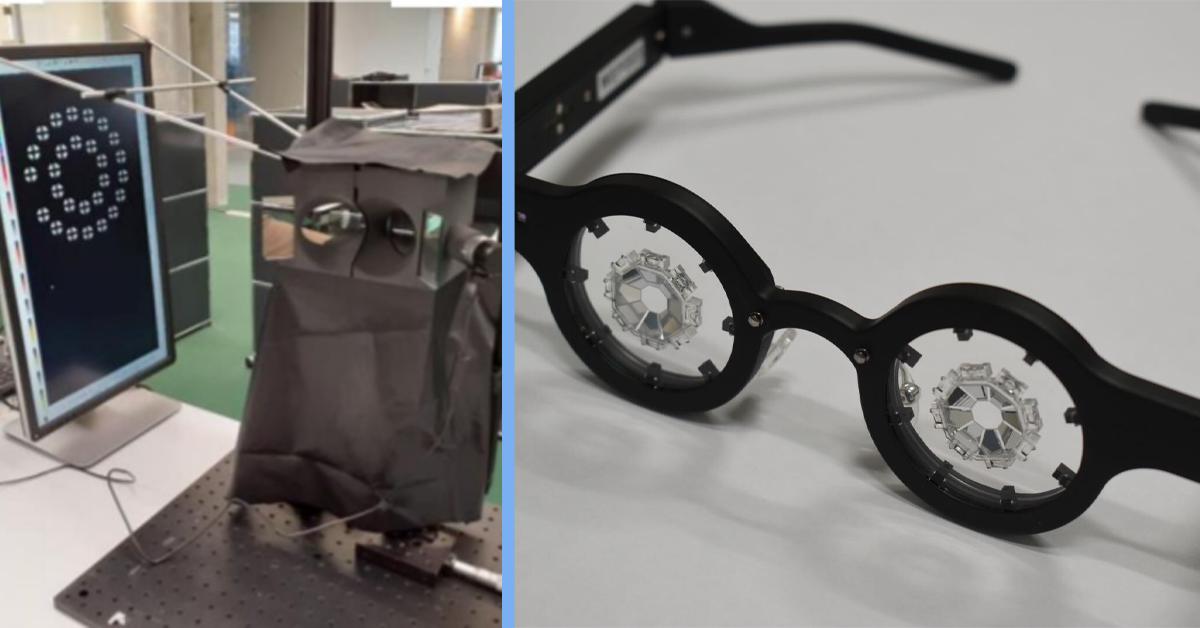 Kubota glasses price -Short sighted glass